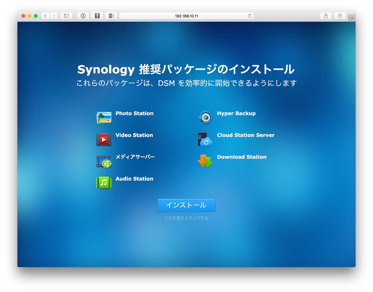 Synology DS216j - 19