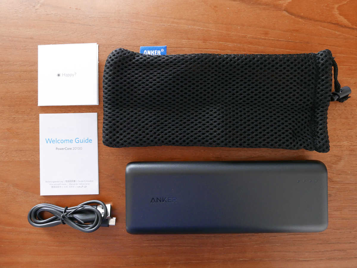 Anker PowerCore 20100 - 3
