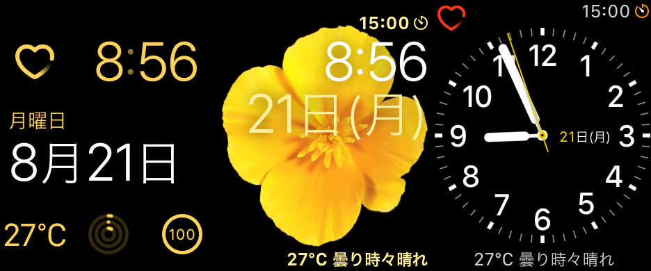 Apple Watch - Japanese face