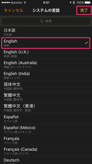Apple Watch language settings - 4