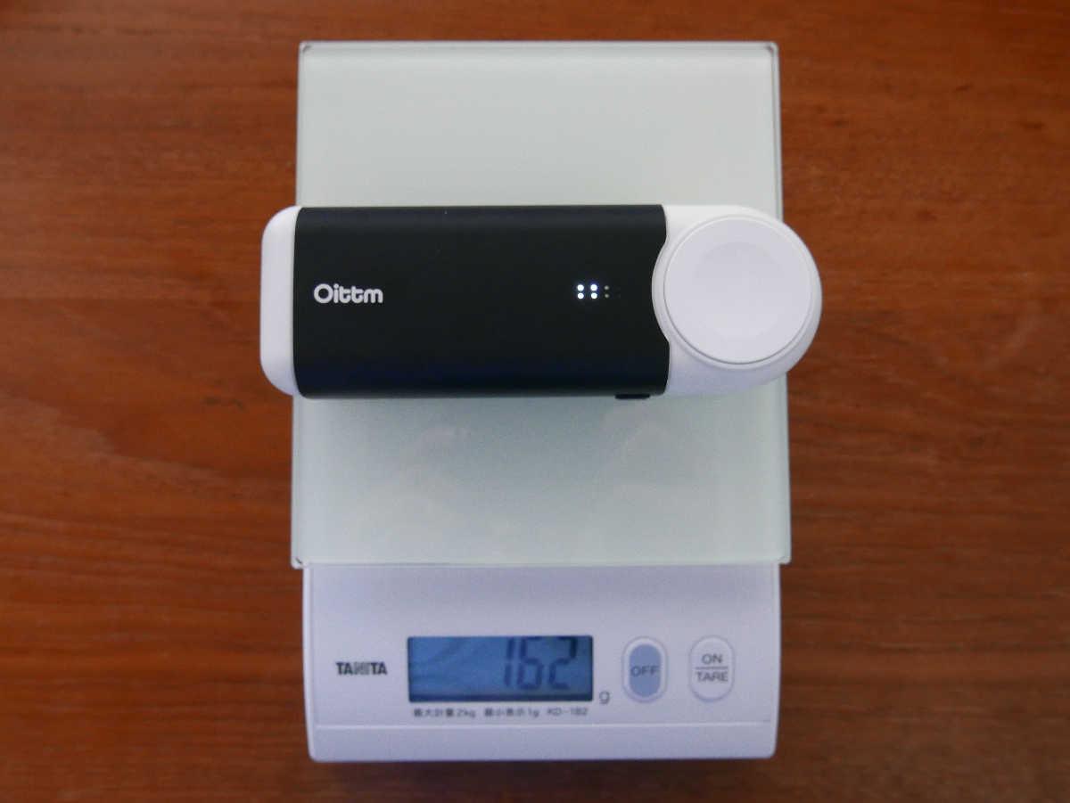 Oittm Apple Watch battery - 10