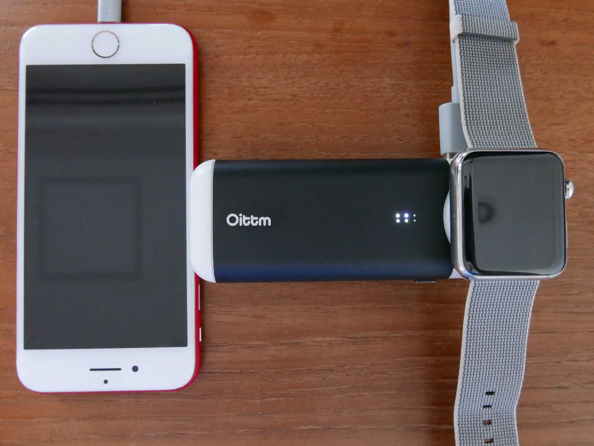 Oittm Apple Watch battery - 12