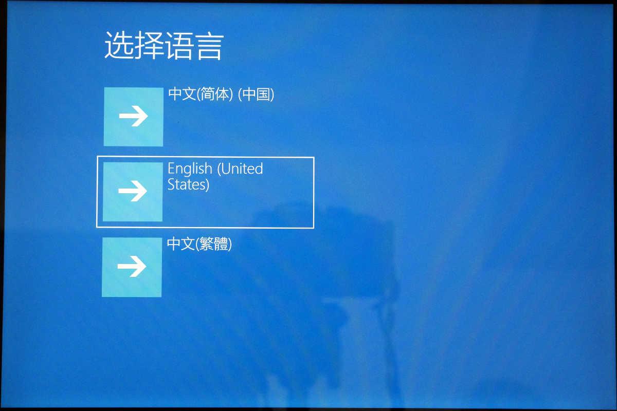Windows 10 S recovery - 4