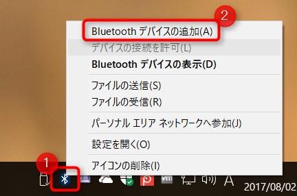 Windows 10 Dynamic Lock - 1