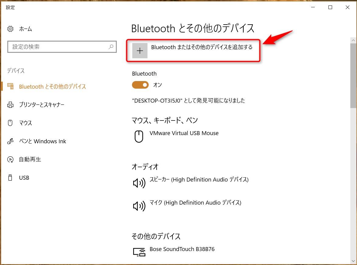 Windows 10 Dynamic Lock - 2