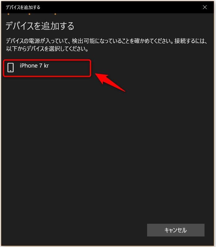Windows 10 Dynamic Lock - 4