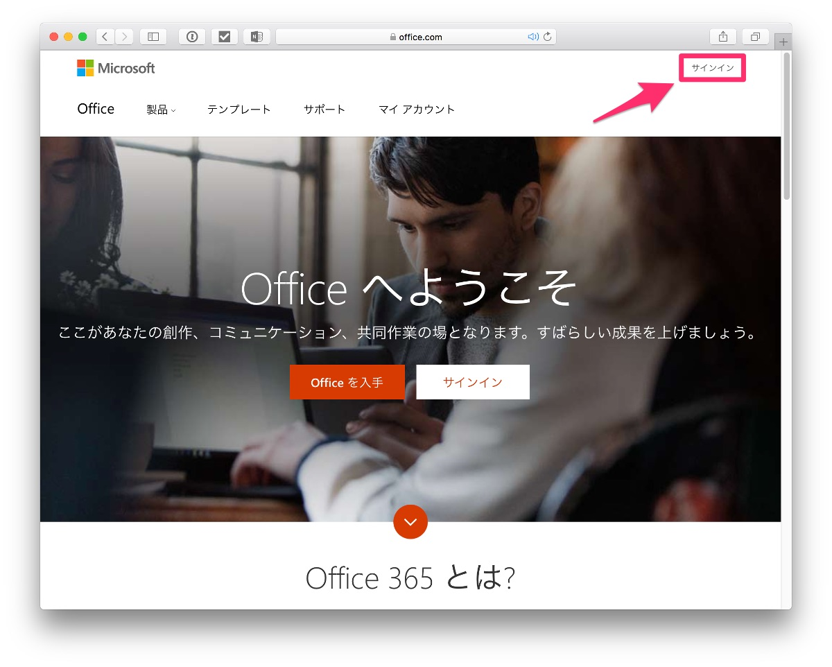 Office 365 Solo - 1