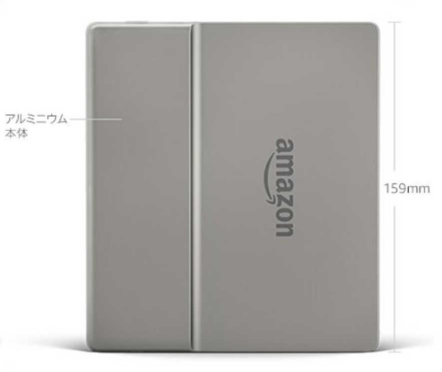 Amazon Kindle Oasis 2017 - 1