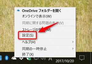 OneDrive file on-demand - 0
