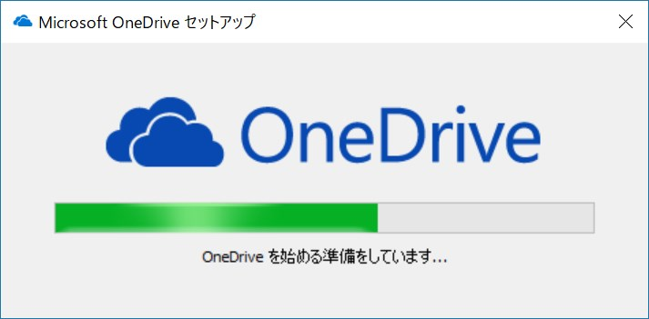 OneDrive file on-demand - 3