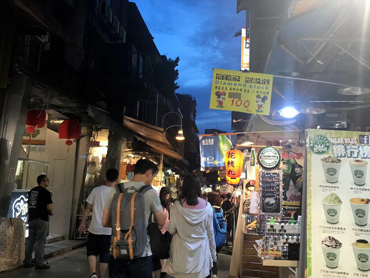 Shilin Night Market - 1