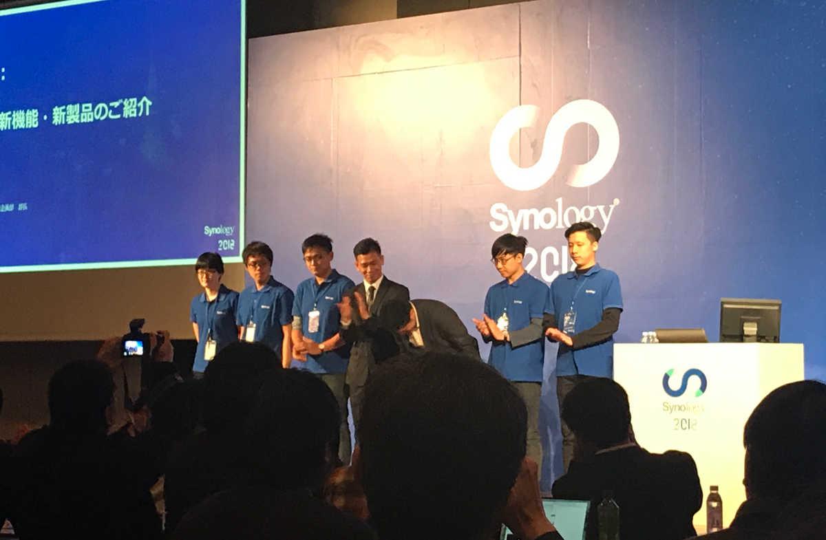 Synology 2018 - 0