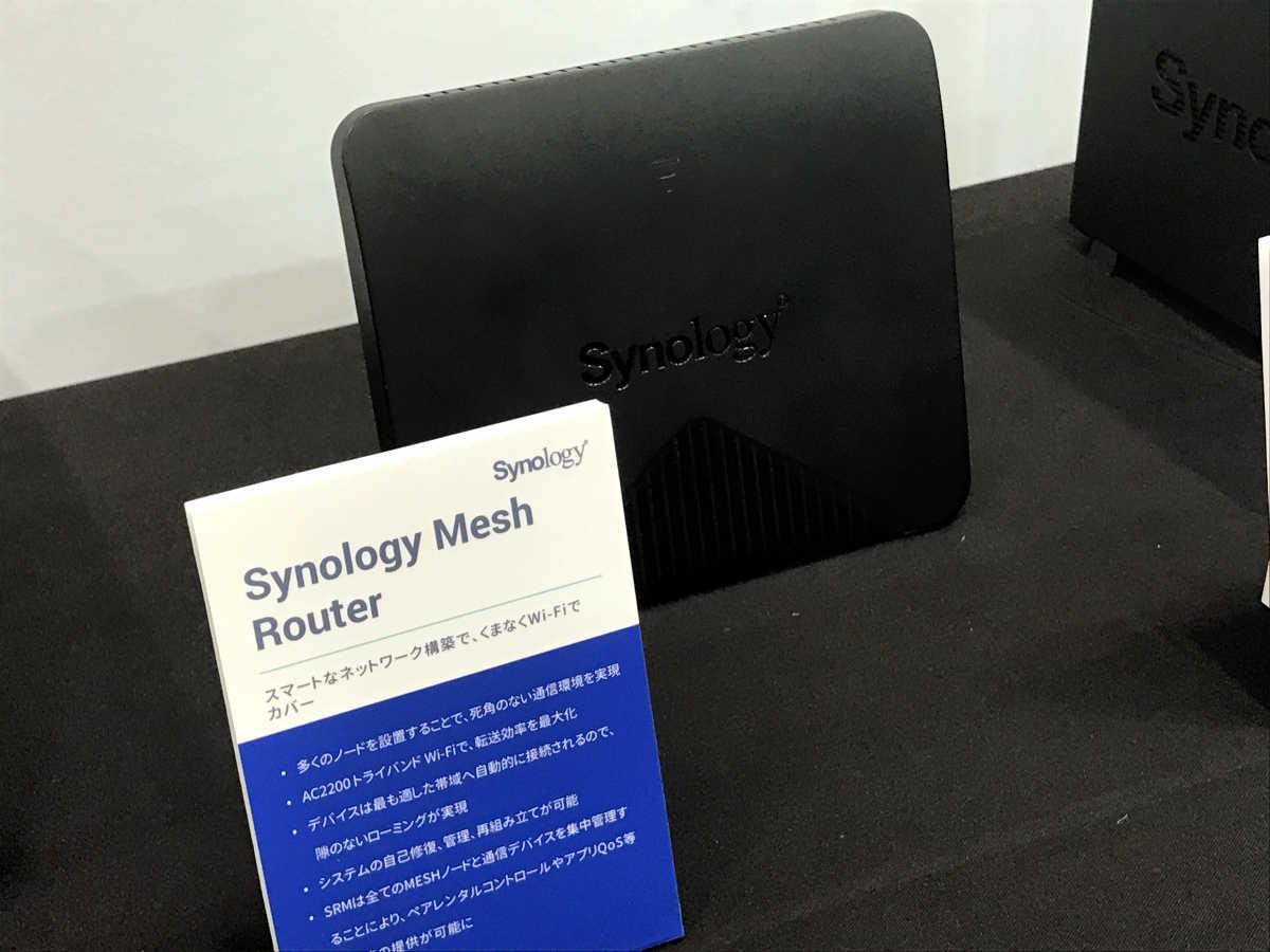 Synology 2018 - 3