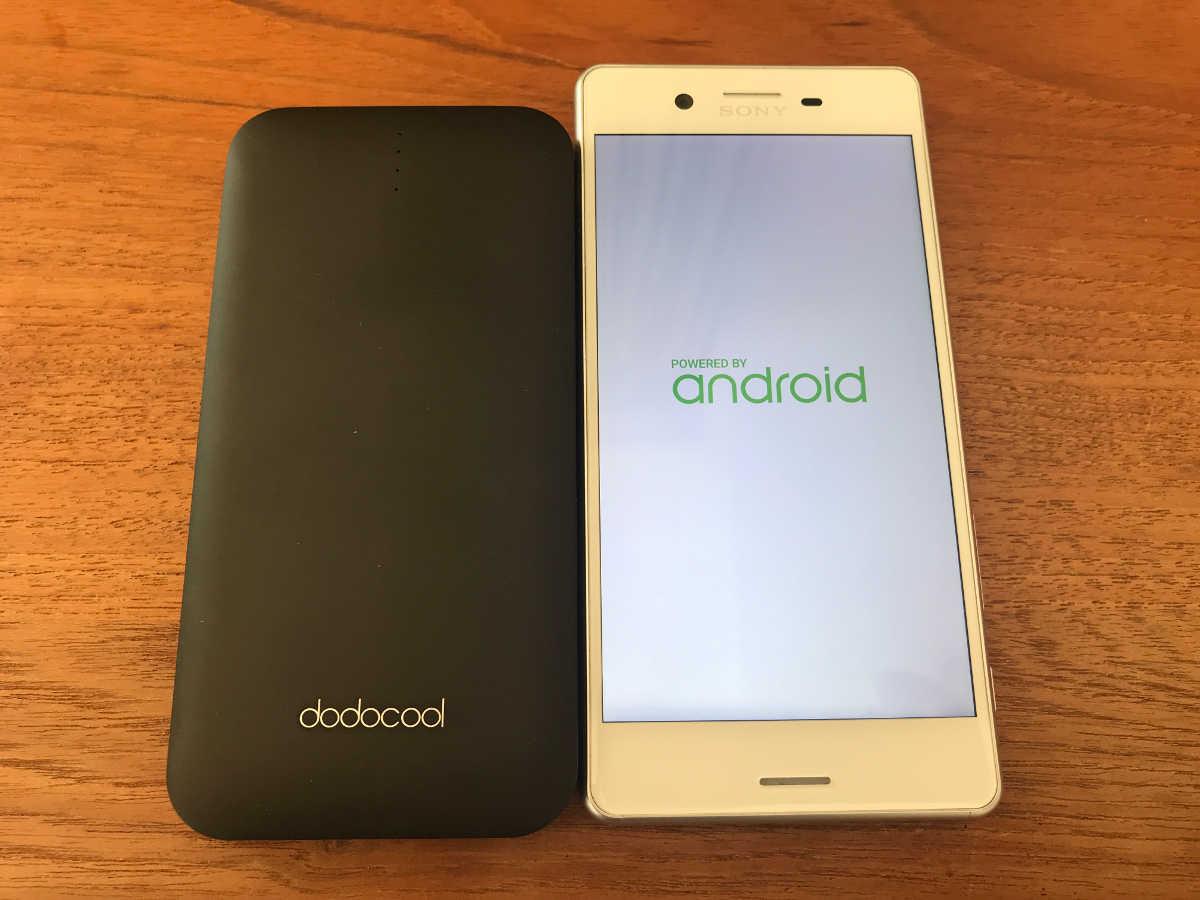 dodocool DP12 - 15