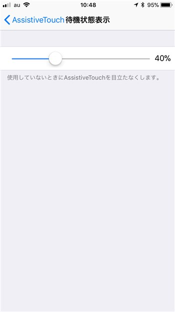 Virtual Home button by AssistiveTouch - 6