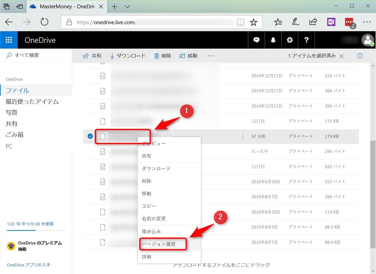 OneDrive file history - 3