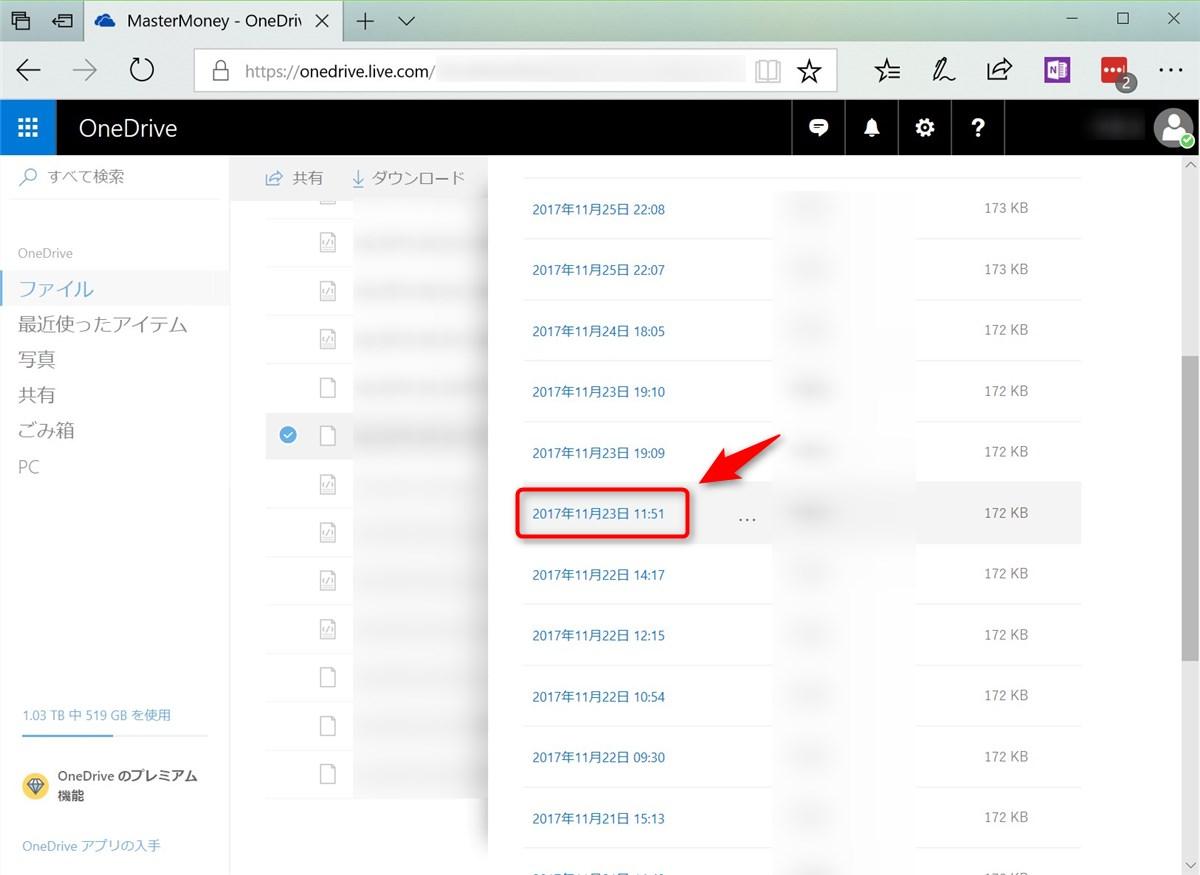 OneDrive file history - 4
