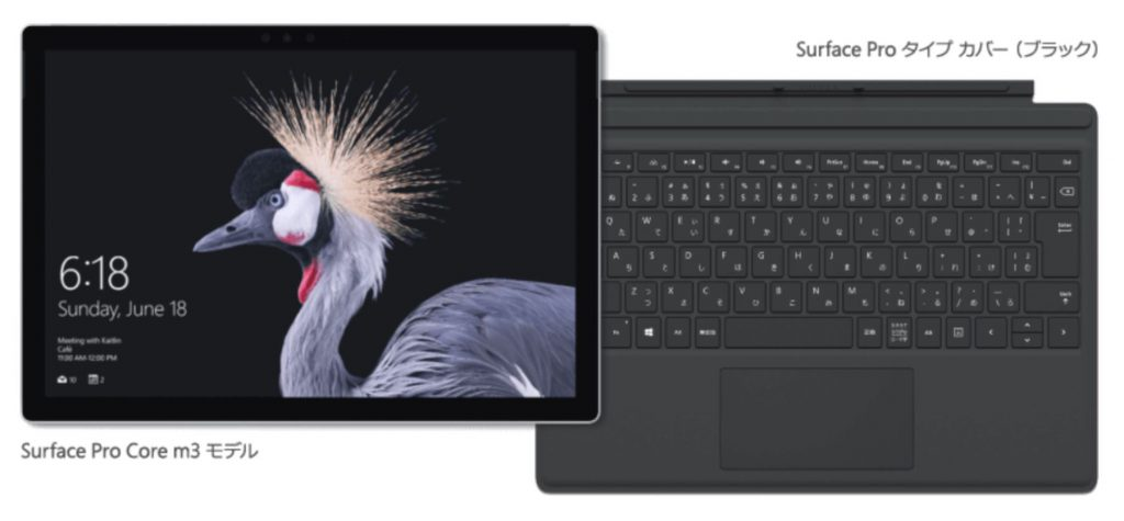 Surface 5th Anniversary Promotion - 1