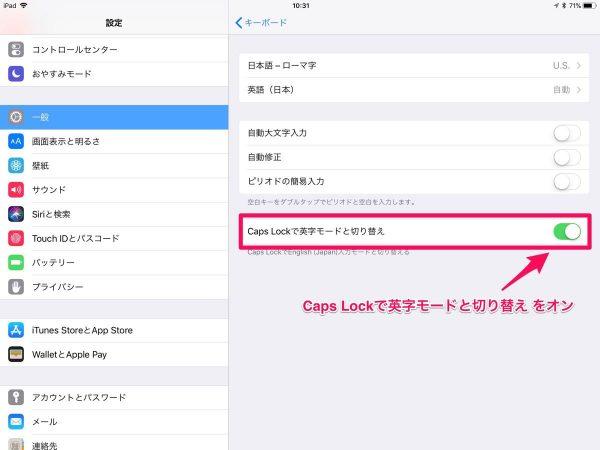 iPad Pro initial settings - 4