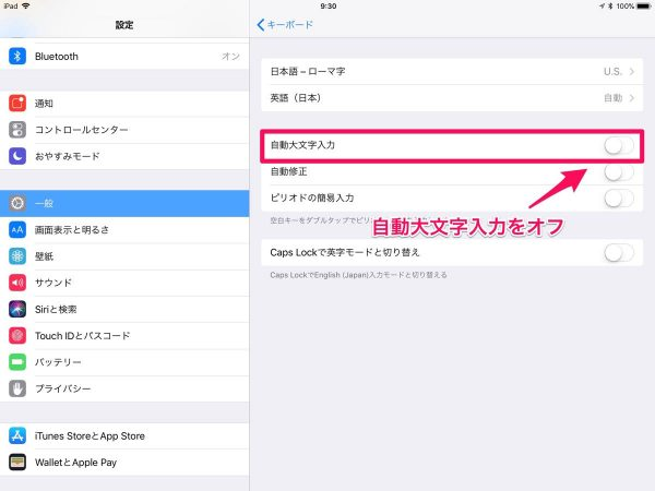 iPad Pro initial settings - 3