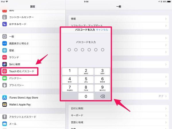 iPad Pro initial settings - 5