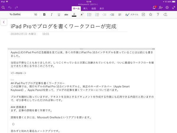 blogging with ipad pro - 1