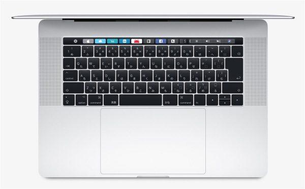 MacBook Pro 15 Earty 2017