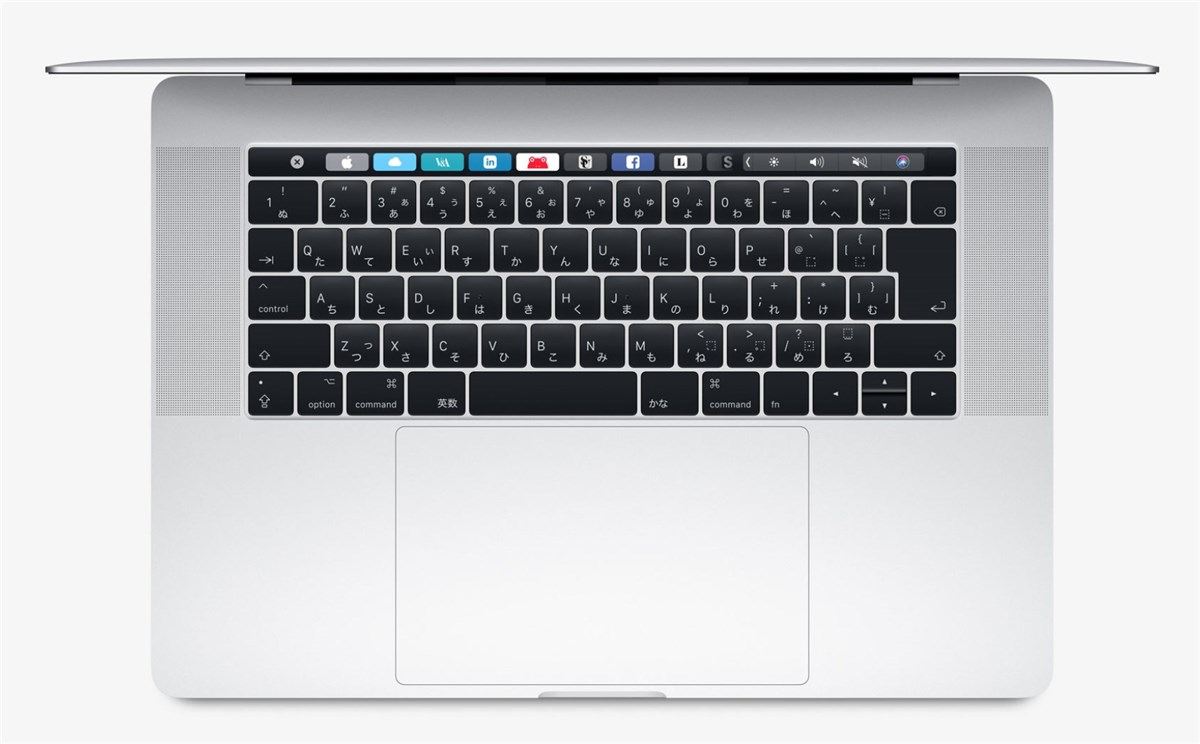 MacBook Pro 15 Earty 2017