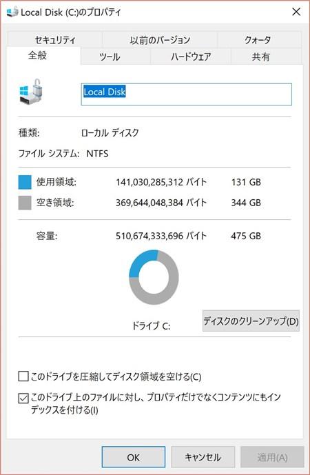 Surface Book 2 storage usage