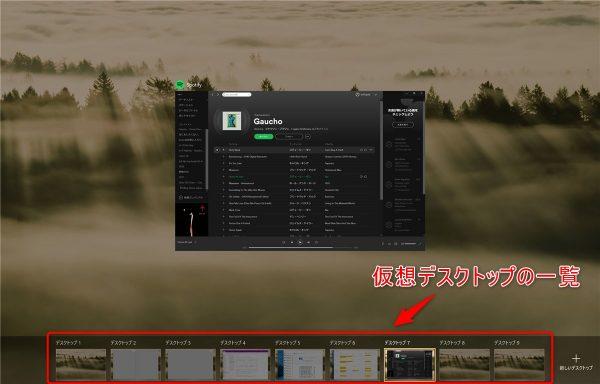 Windows 10 virtual desktop - 1