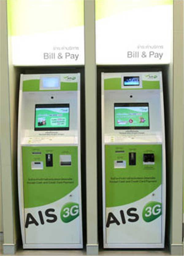 AIS kiosk