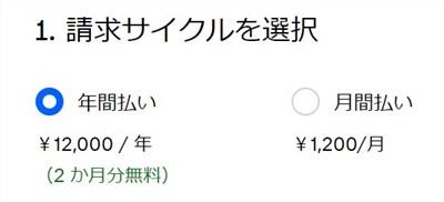 Dropbox Plus price - 1