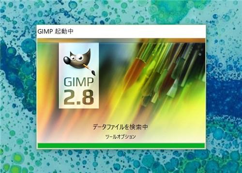 GIMP - 1