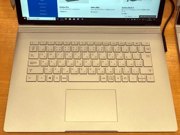 Surface Book 2 15in - 3