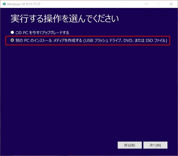 Windows 10 download - 3