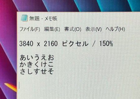 DELL XPS 13 2018 - 27
