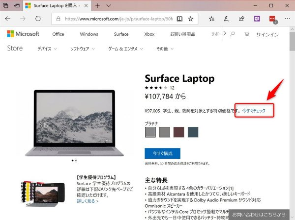 Surface Laptop Core m3 - 1