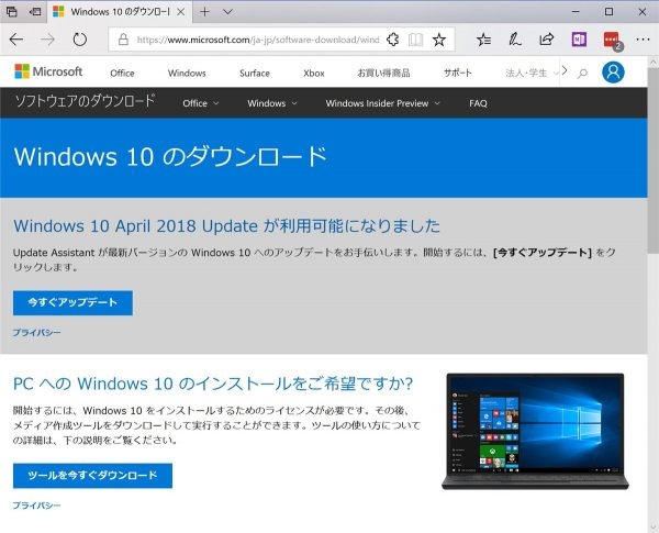 Windows 10 April Update - 3