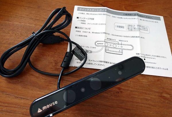 mouse CM01 - 1