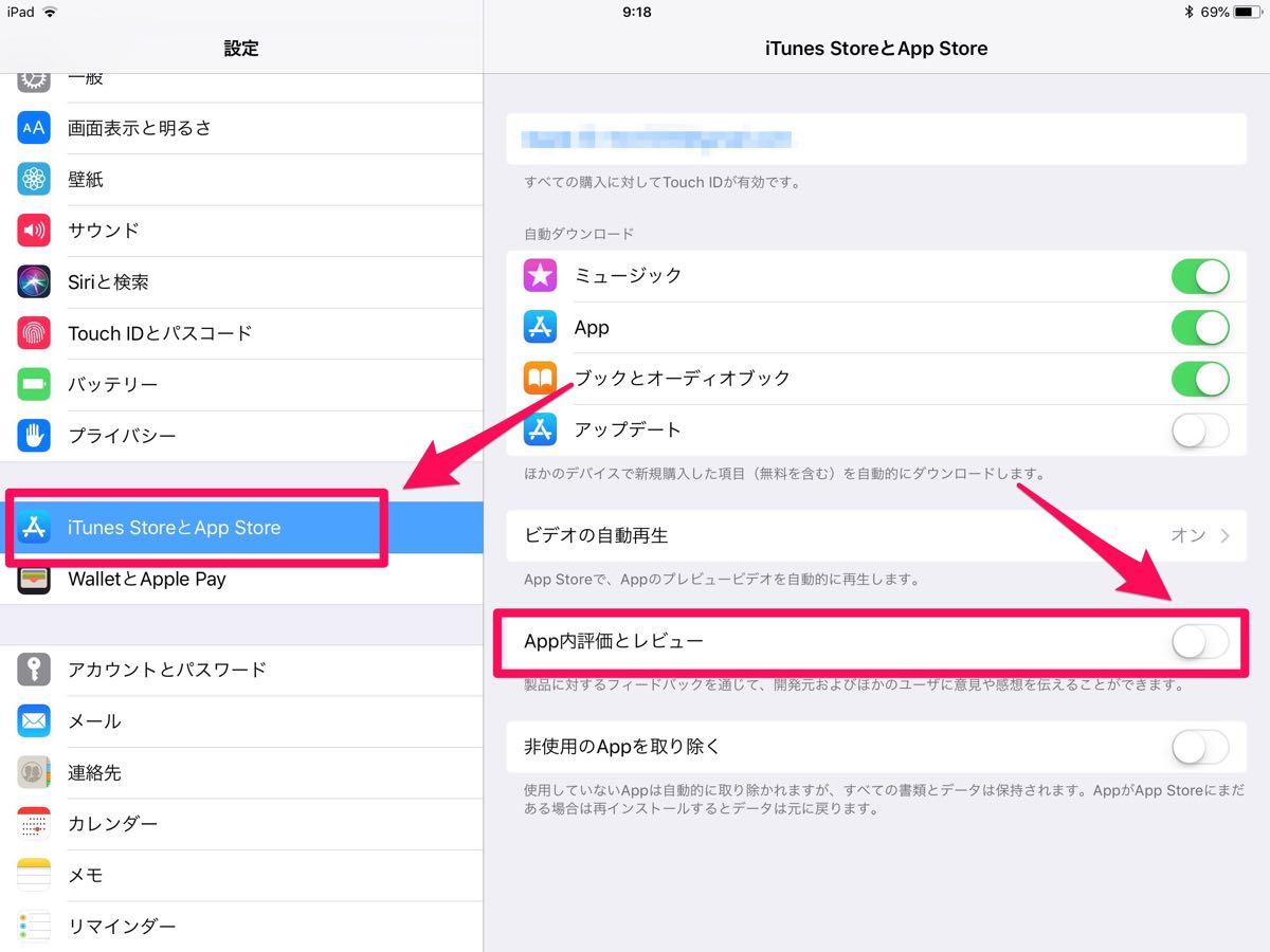 iOS in-app evaluation - 1