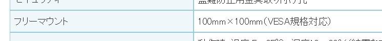 iiyama ProLite XB2779QQS - 5