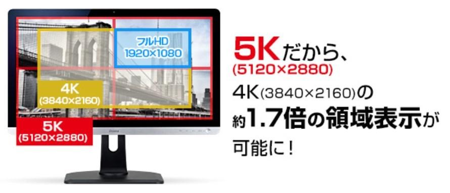 iiyama XB2779QQS - 8
