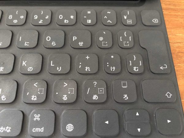 iPad Pro 10.5 JIS keyboard - 1