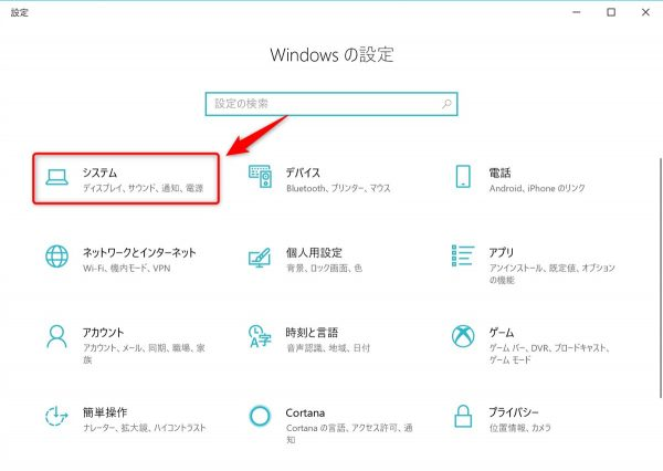 Windows 10 storage sensor - 1