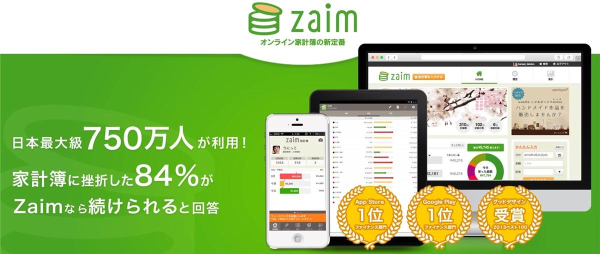 Zaim - 0