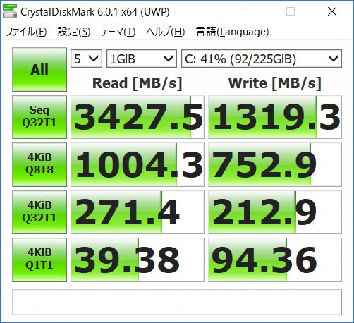 HP Spectre x360 13-ae000 - cdm-2