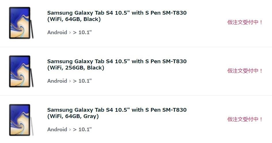 Samsung Galaxy Tab S4 - 2