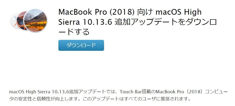 MacBook Pro 2018 15inch - 2