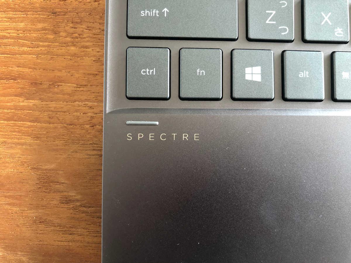 HP Spectre x360 13-ae000 - 11