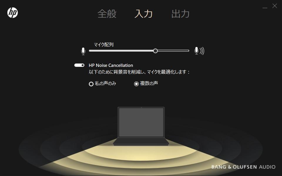 HP Spectre x360 13-ae000 - 3